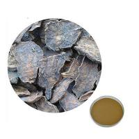 Buy cheap spray dried noni extract from wholesalers