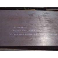 Buy cheap SPA-H Q355NH Corten Steel Plate from wholesalers