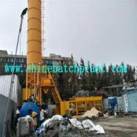 Buy cheap 25 Ready Mixed Concrete Batching Plant from wholesalers