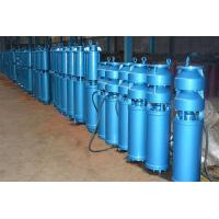 Buy cheap Vertical submersible centrifugal pump from wholesalers
