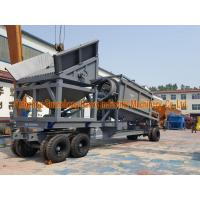 Buy cheap Portable trommel screen car from wholesalers