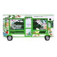 Buy cheap Mobile Fruit and Vegetable Vending Truck from wholesalers