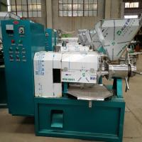 Buy cheap Oil Press Machine from wholesalers