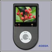Buy cheap DIGITAL CAMERA ACCESSORIES NO.4089A from wholesalers