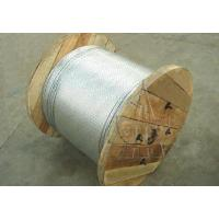 Buy cheap Stranded Galvanized Steel Wire from wholesalers