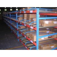 Buy cheap Carton Flow Rack for Picking from wholesalers