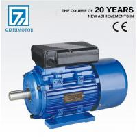 Buy cheap ML single single-phase dual-capacitor induction motor from wholesalers