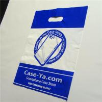 Buy cheap non woven reusable shopping bag for clothes from wholesalers