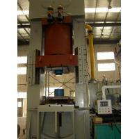 Buy cheap 2500T Cold extrusion machine from wholesalers