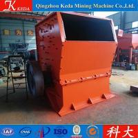 Buy cheap Stone Crushing Machine, Stone Breaking Equipment for Sale product