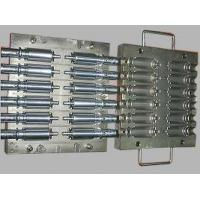 Buy cheap KS1157 Rubber Compression Mould from wholesalers