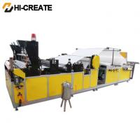 Buy cheap Toilet Paper Production Machine from wholesalers