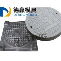 Buy cheap Composite Material Manhole Cover Mould from wholesalers