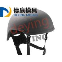Buy cheap Military Product Mould MICH Ballistic Helmet Mould from wholesalers