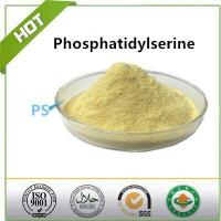 Buy cheap Phosphatidyl Serine Powder And Liquid Wholesale Price product