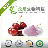 Buy cheap Acerola Cherry Powder With Vitamin C from wholesalers