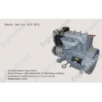 Buy cheap Deutz Engine F3L912 Air Cooled Diesel Engine F3L912 from wholesalers