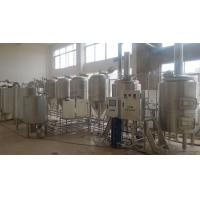 Buy cheap Yolong high quality 5bbl nano brewery equipment from wholesalers