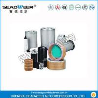 Buy cheap screw air compressor oil separator from wholesalers