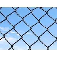 Buy cheap Chain Link Fence Offers Maximum Visibility for Property Protection from wholesalers