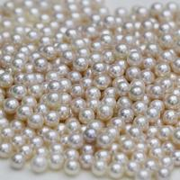 Buy cheap Loose Pearls Loose Akoya Pearls from wholesalers