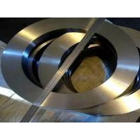 Buy cheap Forging ring alloy steel forged rolled ring supplier price from wholesalers