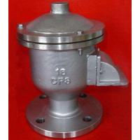 Buy cheap Vacuum Breather Valve from wholesalers