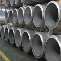 Buy cheap ASTM A789 S32760 Stainless Steel Pipe from wholesalers