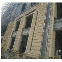 Buy cheap Sandstone Beige Sandstone Mushroom for cladding product