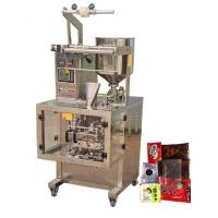 Automatic Liquid/Sauce/Paste Packing Machine JHY-YS