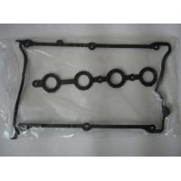 Buy cheap The Valve Cover Rubber Ring from wholesalers