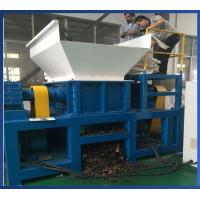 Buy cheap Used Car Shredder for Sale from wholesalers