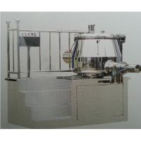 Buy cheap Wet Granulator from wholesalers