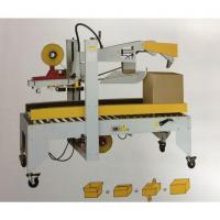 Buy cheap Robotic Case Packer from wholesalers