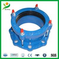 Buy cheap Pipe Repair Clamp Ductile Iron Pipe Flange Adopter from wholesalers