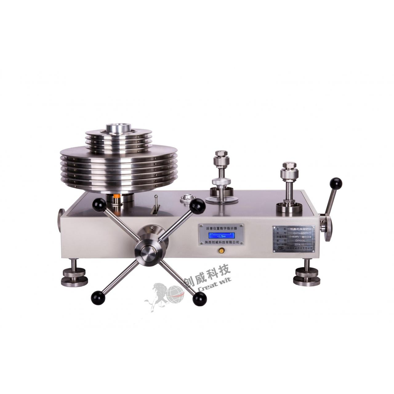 Buy cheap Dead Weight Testers from wholesalers