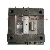 Buy cheap Plastic Injection Mould telecontroller from wholesalers