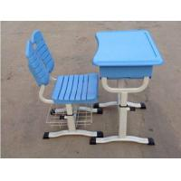 Buy cheap Student Study Desks and Chair for School Classroom from wholesalers