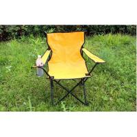 Buy cheap Foldable Camping Chair for Fishing Resting from wholesalers