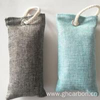 Buy cheap Activated Charcoal Bag from wholesalers