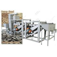 Automatic Sunflower Hemp Seed Shelling Machine