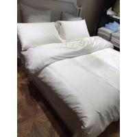 Buy cheap 12 Cotton pure white / jacquard / Dobby / Embroidery / Piping / satin strip Stars hotels series from wholesalers