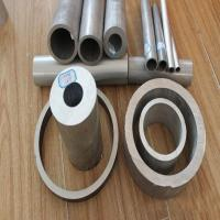 Buy cheap 6063-T6 Aluminum Tube from wholesalers