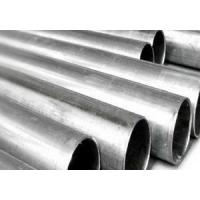 Buy cheap Best Choice 304 316 Hot Rolled Low Carbon Steel Pipe Factory from wholesalers