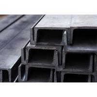Buy cheap steel plate grades chart from wholesalers