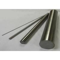 Buy cheap Purlins profile min lip from wholesalers