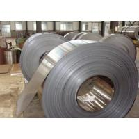 Buy cheap Low alloy And High Tensile Steel Plate from wholesalers