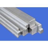 Buy cheap st52 3 alloy structrual marine steel plate steel in Singapore from wholesalers