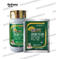 Buy cheap Fungicide Cream leather-Ning from wholesalers