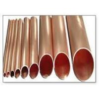 Buy cheap Copper 102 from wholesalers